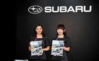 東京オートサロン会場で「SUBARU Spirit」特別編集版を配布中!