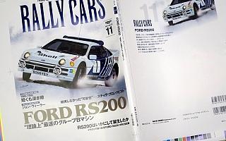RALLY CARS vol.11はフォードRS200、1月15日発売です!