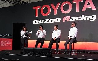 トヨタ、参戦10年目のニュル24時間レースに3台体制でエントリー、C-HRレーシングも