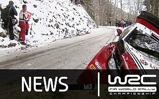 WRCモンテカルロ:ダイジェスト動画で振り返る前半戦