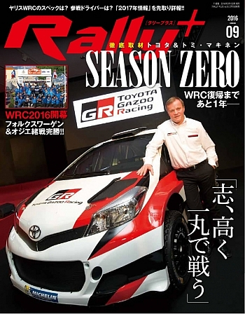 RP_09_Cover