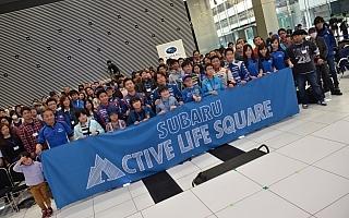 【レポート】当選者限定のSUBARUモータースポーツファンミーティング開催