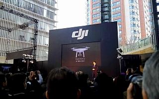 大きく進化した「DJI Phantom 4」発表会に行ってきました