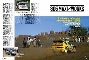 thum_RCS_12_P008-013_history
