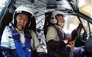 全日本ラリー久万高原 ラリプラ・スペシャル動画を公開
