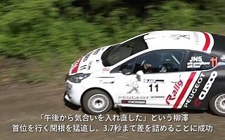 祝・全日本ラリー2連勝! ラリプラ208 R2 福島ダイジェスト動画公開です