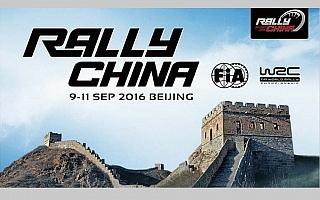 WRCチャイナ、万里の長城でフィニッシュ