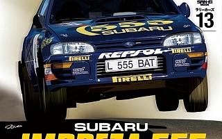 RALLY CARS vol.13 スバル・インプレッサ555