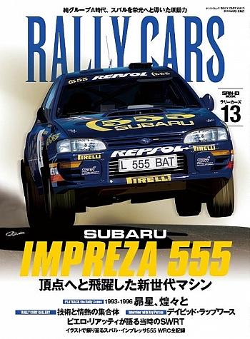 RCS_13_Cover_tei01