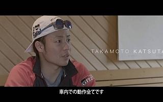 TOYOTA GAZOO Racing、フィンランド選手権第4戦のチャレンジプログラム動画を公開