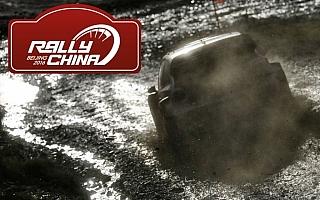 ラリーチャイナ、WRC戦も開催キャンセルが決定