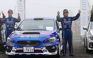 全日本ラリー モントレー:新井敏弘、雨のモントレーを連覇