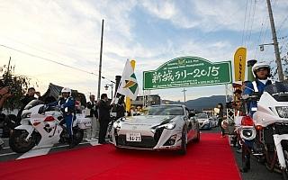 新城ラリーを盛り上げるPRイベント、愛知県内各地で開催