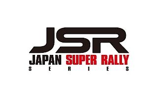 ラリーの振興とグローバル化を目指す日本スーパーラリーシリーズの概要が明らかに