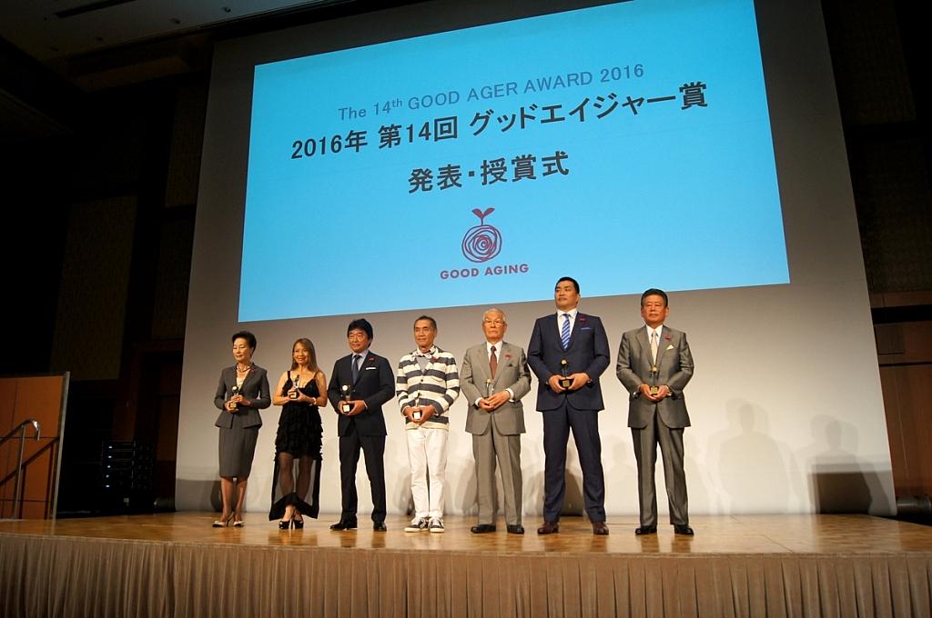 篠塚建次郎がグッドエイジャー賞を受賞