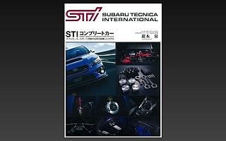 ファン必見、歴代モデル33車種を収録したSTIコンプリートカーの書籍が登場