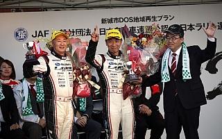 全日本ラリー新城:勝田範彦が3年ぶりにタイトル奪還