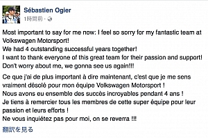 Sebastian Ogier@Facebook
