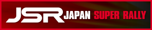 JSR / 日本スーパーラリーシリーズ