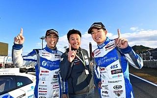 「JRPA AWARD 2016」、大賞はKONDO RACING TEAM