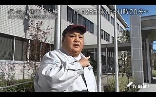 マツコ・デラックス、マキネンの神業に驚く! テレビ朝日で12月28日23:20より放送