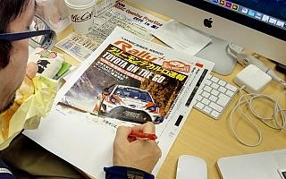 トヨタの2位表彰台をお祝いする「モンテカルロ速報号」の表紙が確定!