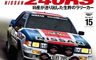 RALLY CARS vol.15 NISSAN 240RS