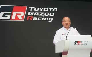 TOYOTA GAZOO Racing、2017年の活動計画を発表