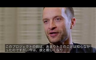 35歳の苦労人、ユホ・ハンニネンのインタビュー動画