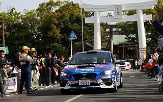 スバルファンサイト「#スバコミ」が全日本ラリー唐津でオフ会イベントを開催