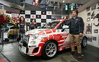 モータージャーナリスト竹岡圭、全日本ラリー選手権にアバルトで参戦