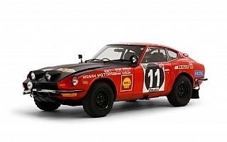 お台場メガウェブにて日産の歴史的ラリー車3台を特別展示