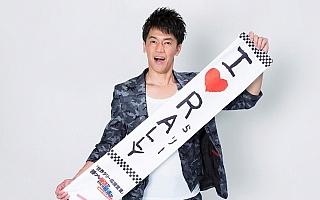WRC番組「地球の走り方」27日(月)深夜0:50放送、ゲストは武井壮と堀田茜