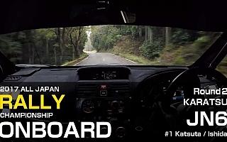 ダンロップ、ツール・ド・九州12連覇を果たした勝田範彦のオンボード車載映像を公開