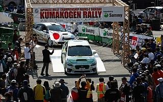 全日本ラリー久万高原:まもなく開催! ラリプラ&PDブースでお待ちしています