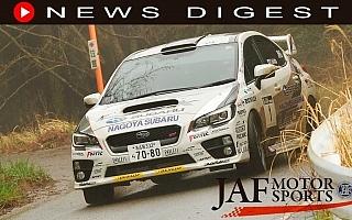JAFがモータースポーツ専門のネット動画番組を配信開始、メインキャスターにピエール北川