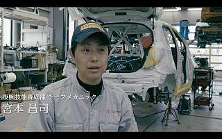 トヨタ、全日本ラリーに参戦するTGR Vitz CVTの開発ムービーを公開