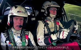 トヨタ、WRCアルゼンチンの日本語字幕入りハイライト動画を公開