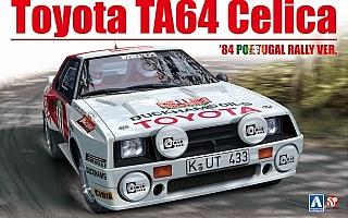 アオシマ、1/24トヨタ・セリカTCT(1984 ポルトガル)のプラモデルを発売