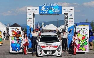プジョー208 R2ラリプラ号、全日本ラリー第5戦モントレーで2位表彰台を獲得