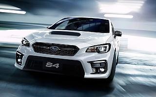 スバル、新型「レヴォーグ」「WRX S4」を本年夏に発表。進化したアイサイトを搭載