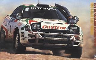 """ハセガワ、トヨタ・セリカターボ4WD """"1993サファリラリー優勝車""""のプラモデルを再生産"""