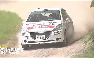 全日本ラリー洞爺、ドライバーインタビュー動画を公開しました
