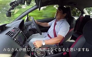 【動画】SUBARUのすべてPresents 新井敏弘がWRX STIに緊急試乗!! を公開中