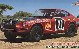 ハセガワ、70年代のサファリを連覇したブルーバード&フェアレディZのプラモデルを再販