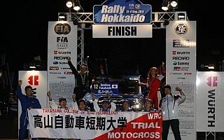 高山自動車短期大学ラリーチーム、22年連続完走