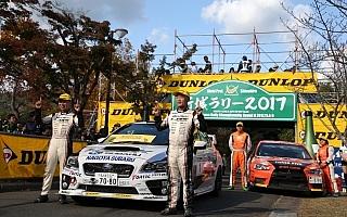 全日本ラリー新城:勝田が8度目のタイトル獲得、JN2は猪股が初戴冠