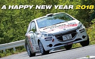 RALLY PLUS編集部より新年のご挨拶
