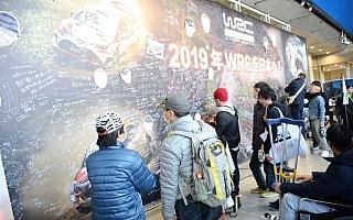 WRC日本ラウンド招致の動きに海外メディアも反応