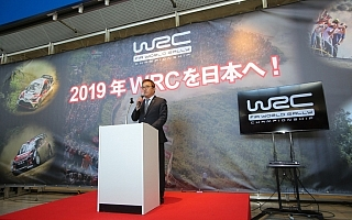 WRC日本戦、2019年開催に向けて正式立候補を表明
